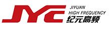Shijiazhuang Development Zone Jiyuan Electric Co., Ltd.