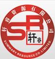 Summary Resource Co., Ltd.