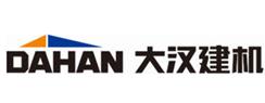 Shandong Dahan Construction Machinery Co., Ltd.